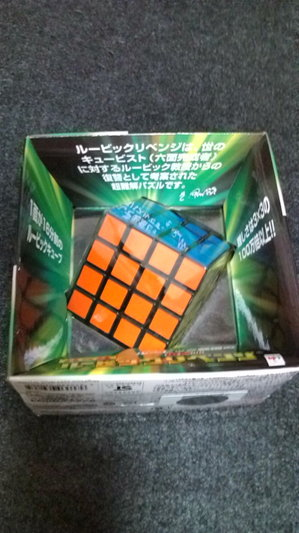 20100926215105.jpg