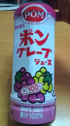 20110109122708.jpg