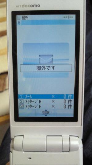 201106061226000.jpg