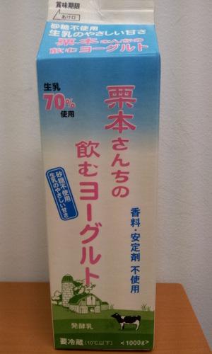2012-01-13_17.30.04.jpg