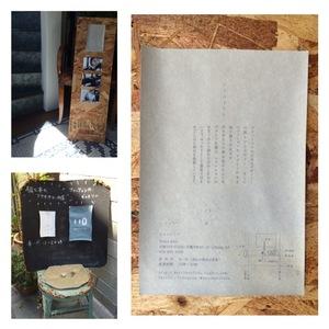 京都5.jpg